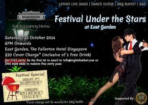 Salsa Night Under the Stars (Latino Style) @ Fullerton Hotel  | Singapore | Singapore