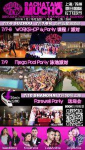 BachataME Mucho @ shanghai China | Suzhou | Jiangsu | China