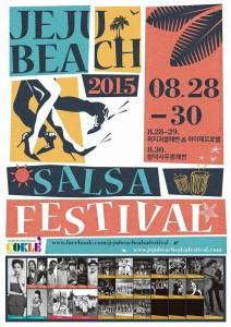 Jeju Beach Salsa Festival 2015 @ jeju Korea | Jeju-si | Jeju-do | South Korea