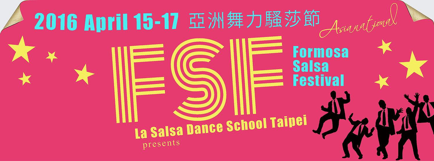 Formosa Salsa Festival 2016